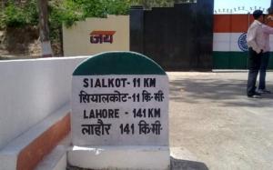 Suchetgarh-Wagah
